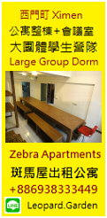 Large Group accommodation
